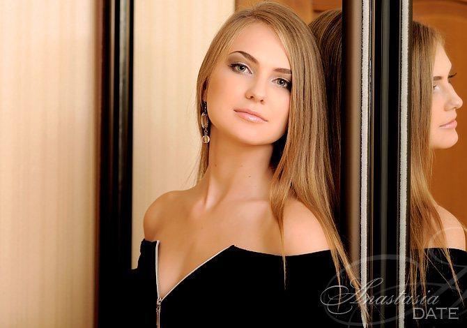 Women 761 Ukrain